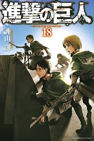 Attack on titan 18.jpg