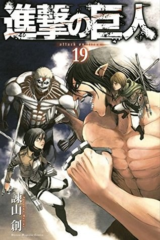 Attack on titan 19.jpg